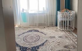 1-комнатная квартира, 60 м², 2/9 этаж, Старый город 1/7 — Кунаева за 10.5 млн 〒 в Актобе, Старый город