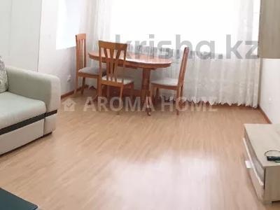 2-комнатная квартира, 75 м², 5/8 этаж посуточно, 15-й мкр 55 за 14 000 〒 в Актау, 15-й мкр