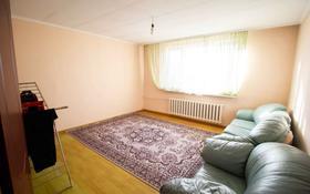 2-комнатная квартира, 67 м², 5/5 этаж, Мкр Каратал за 15.5 млн 〒 в Талдыкоргане