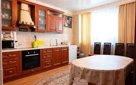4-комнатная квартира, 170 м², 12/16 этаж, Иманова 26 за 49 млн 〒 в Нур-Султане (Астана), р-н Байконур