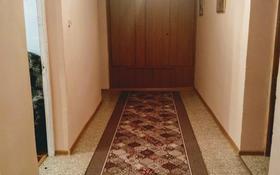 3-комнатный дом, 90 м², 30 сот., Молодежная 3/2 за 6 млн 〒 в Павлодаре