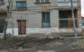Помещение площадью 77 м², улица Островского 68 за 7 млн 〒 в Риддере