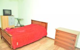 3-комнатная квартира, 70 м², 1/5 этаж посуточно, Карбышева 6 — Язева за 9 000 〒 в Караганде, Казыбек би р-н