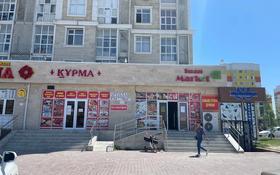 Помещение площадью 120 м², Нурсат2 68 — Назарбаев дангылы за 3 500 〒 в Шымкенте