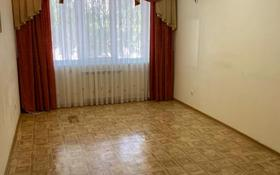 5-комнатная квартира, 114.6 м², 1/5 этаж, 5-й мкр 18 за 26 млн 〒 в Актау, 5-й мкр