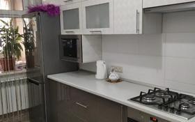 3-комнатная квартира, 64 м², 4/5 этаж, мкр Аксай-2, Мкр Аксай-2 за 30.5 млн 〒 в Алматы, Ауэзовский р-н