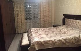 7-комнатный дом, 310 м², 7 сот., мкр Заря Востока, Степная 45 за 60.5 млн 〒 в Алматы, Алатауский р-н