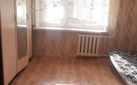 комнату в общежитие за 2.5 млн 〒 в Кокшетау