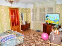 Усть-Каменогорск. Квартира 2 комн..  Бурова — Поликлиника. 8.5 млнтг