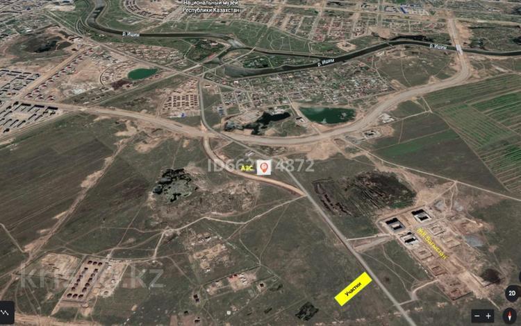 Участок 10 соток, Есиль р-н за 23.5 млн 〒 в Нур-Султане (Астана), Есиль р-н