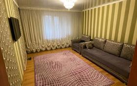 5-комнатная квартира, 97.8 м², 4/9 этаж, Бестужева 6 за 22 млн 〒 в Павлодаре
