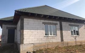 5-комнатный дом, 124 м², 19 сот., мкр Алатау (ИЯФ) за 26 млн 〒 в Алматы, Медеуский р-н