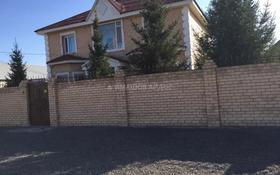 7-комнатный дом, 250 м², 10 сот., проспект Республики за 70 млн 〒 в Косшы