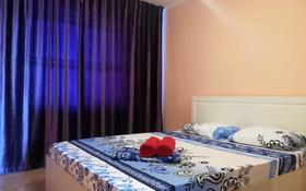 3-комнатная квартира, 45 м², 7/10 этаж посуточно, улица Горького 29 — Маргулана за 15 000 〒 в Павлодаре