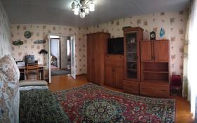 3-комнатная квартира, 60.7 м², 2/5 этаж, Утепова 24 за 22 млн 〒 в Усть-Каменогорске