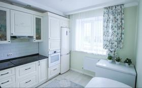 3-комнатная квартира, 65.4 м², 2/10 этаж, Мухамедханова 41 за 25 млн 〒 в Нур-Султане (Астана), Есиль р-н