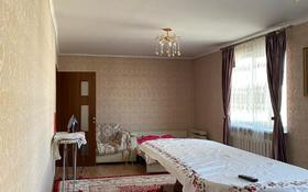 4-комнатный дом, 111 м², 7 сот., мкр Думан-1, Мкр Думан-1 за 35 млн 〒 в Алматы, Медеуский р-н