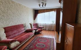 3-комнатная квартира, 65 м², 4/9 этаж, улица Шокана Уалиханова за 21.5 млн 〒 в Петропавловске