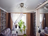 3-комнатная квартира, 64 м², 3/5 этаж
