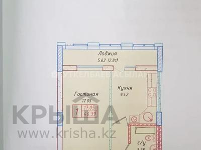 1-комнатная квартира, 47 м², 4/23 этаж, А-62 1/2 за 10.3 млн 〒 в Нур-Султане (Астана), Алматы р-н — фото 2