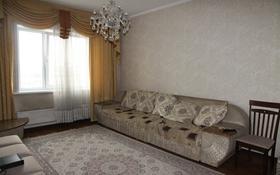 3-комнатная квартира, 73 м², 9/9 этаж, Толе би за 32 млн 〒 в Алматы, Алмалинский р-н