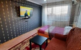 1-комнатная квартира, 35 м², 5/5 этаж посуточно, Караменде-би 76 за 5 000 〒 в Балхаше