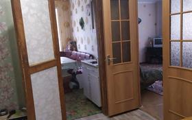 5-комнатная квартира, 84 м², 2/5 этаж, Кочубея 1 за 18 млн 〒 в Костанае