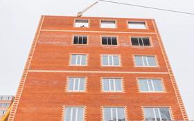 3-комнатная квартира, 110.1 м², 6/6 этаж, Баймагамбетова 3 за ~ 22 млн 〒 в Костанае