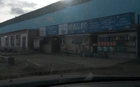 Промбаза 40 соток, Пушкина 43 за 210 млн 〒 в Нур-Султане (Астана), Алматы р-н
