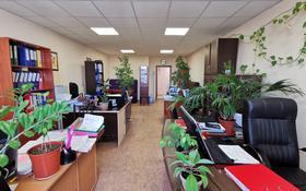 Офис площадью 502 м², Каныша Сатпаева 25 за 79 млн 〒 в Нур-Султане (Астане), Алматы р-н
