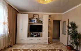 3-комнатная квартира, 82 м², 12/12 этаж, Каратал за 27 млн 〒 в Талдыкоргане