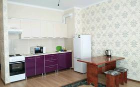 2-комнатная квартира, 70 м², 3/14 этаж, Навои 208 — Торайгырова за 31.5 млн 〒 в Алматы, Бостандыкский р-н