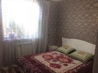 4-комнатный дом, 100 м², 5 сот.