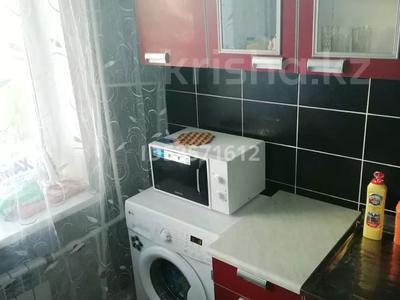 1-комнатная квартира, 31 м², 2/5 этаж посуточно, Валиханова 1 за 5 000 〒 в Темиртау