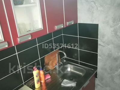 1-комнатная квартира, 31 м², 2/5 этаж посуточно, Валиханова 1 за 5 000 〒 в Темиртау — фото 2