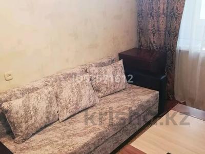 1-комнатная квартира, 31 м², 2/5 этаж посуточно, Валиханова 1 за 5 000 〒 в Темиртау — фото 4