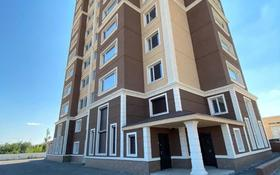 3-комнатная квартира, 124 м², 6/11 этаж, проспект Аль-Фараби 3 за 33 млн 〒 в Костанае