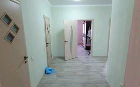 2-комнатная квартира, 74 м², 4/5 этаж, Назарбаева 158 Д — Куанышева за 22 млн 〒 в Кокшетау