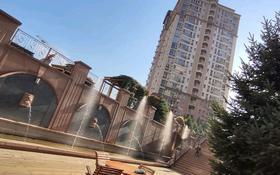 4-комнатная квартира, 140 м², 1/18 этаж помесячно, Аскарова 8 за 400 000 〒 в Алматы, Бостандыкский р-н
