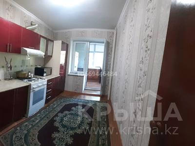 3-комнатная квартира, 72 м², 4/5 этаж, Абая 202 — Байзак Батыра за 20 млн 〒 в Таразе