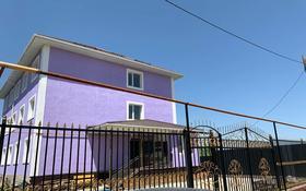 Здание, площадью 700 м², Баталы 25 — Возле СДУ за 240 млн 〒 в Каскелене