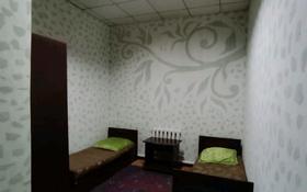 1 комната, 10 м², Володарксого 1б за 2 000 〒 в Шымкенте