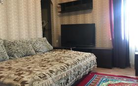 1-комнатная квартира, 35 м², 3/3 этаж посуточно, Терешковой 37 за 5 000 〒 в Караганде, Казыбек би р-н
