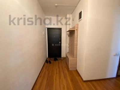 1-комнатная квартира, 45 м², 12/17 этаж помесячно, мкр Мамыр-1 29/3 за 120 000 〒 в Алматы, Ауэзовский р-н