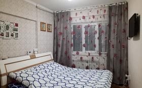 2-комнатная квартира, 43.7 м², 5/5 этаж, Торайгырова 41 — Саина за 16 млн 〒 в Алматы, Бостандыкский р-н