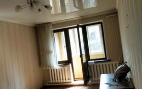 1-комнатная квартира, 33.5 м², 4/4 этаж, Промышленная улица 205 — Рыскулова за 8.5 млн 〒 в Талгаре
