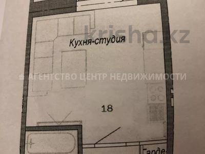 1-комнатная квартира, 31 м², проспект Республики 11 за 7 млн 〒 в Косшы — фото 3