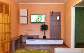 2-комнатная квартира, 48 м², 2/5 этаж посуточно, Назарбаева 1 за 9 000 〒 в Усть-Каменогорске