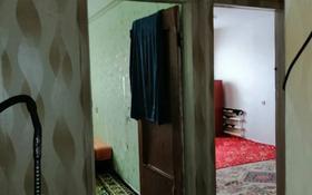 2-комнатная квартира, 48 м², 3/9 этаж, проспект Абая 28/3 за ~ 8.2 млн 〒 в Костанае