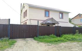 5-комнатный дом, 191 м², 12 сот., Достык 44 за 55 млн 〒 в Усть-Каменогорске